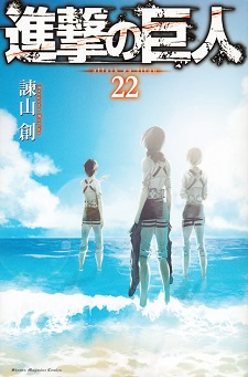 Japan's Weekly Manga Rankings for Apr 3 - 9 - MyAnimeList net