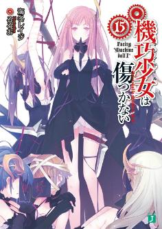 Light Novel 'Machine-Doll wa Kizutsukanai' to End