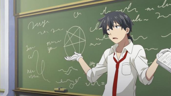 2nd Best Teacher