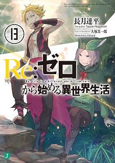 Japan's Weekly Light Novel Rankings for Jun 19 - 25