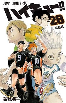 Japan S Weekly Manga Rankings For Oct 2 8 Myanimelist Net