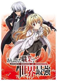 Broadcast of 'Arifureta Shokugyou de Sekai Saikyou' Postponed