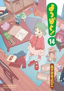 Japan S Weekly Manga Rankings For Apr 30 May 6 Myanimelist Net