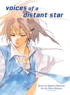 distantstar