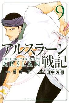 Japan S Weekly Manga Rankings For May 7 13 Myanimelist Net