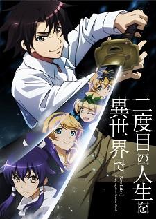 Light Novel 'Nidome no Jinsei wo Isekai de' Receives TV