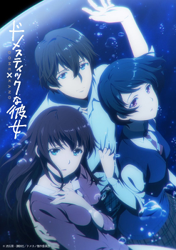 Manga Domestic Na Kanojo Gets Tv Anime Myanimelist Net