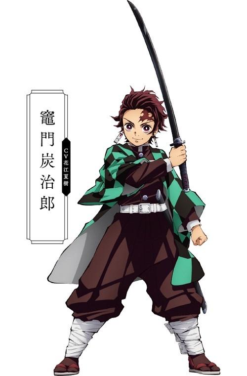 Lead Cast of 'Kimetsu no Yaiba' Announced - MyAnimeList net