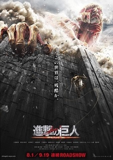 Warner Bros Acquires Rights To Shingeki No Kyojin