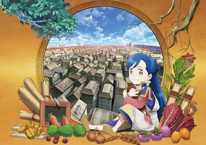 Resultado de imagen para Honzuki no Gekokujō logo png
