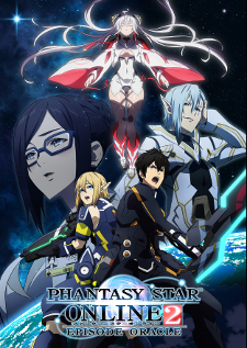Phantasy Star Online 2 The Animation: Episode Oracle' TV