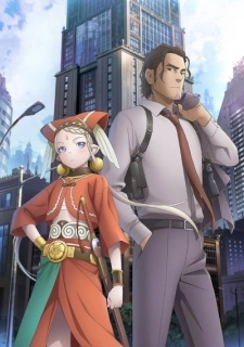 Cop Craft Reveals More Cast And Theme Song Performers Myanimelist Net