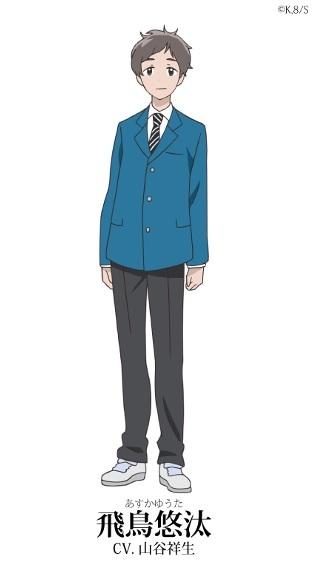 Hoshiai no Sora' Original TV Anime Expands Voice Cast