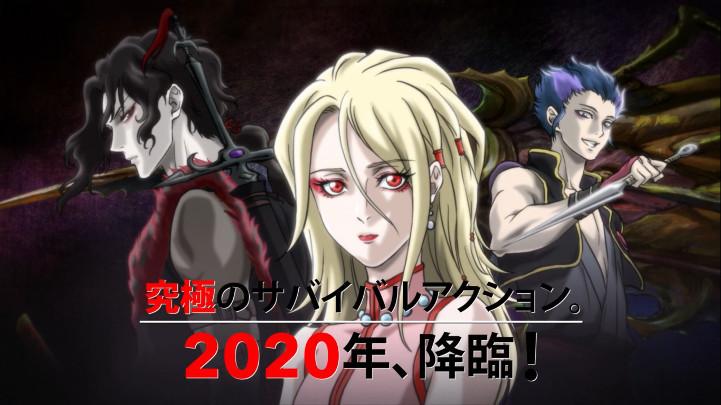 Best Anime Summer 2020 Original Anime 'Gibiate' Announced for Summer 2020   MyAnimeList.net