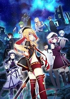 Anime 'Val x Love' Tayang Perdana Pada Musim Gugur 2019