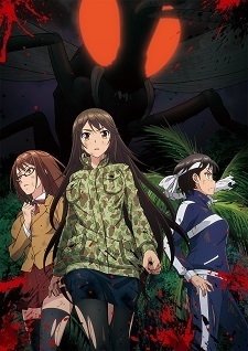 Top Manga 2020.Manga Kyochuu Rettou Gets Film Adaptation With 2020 Premiere