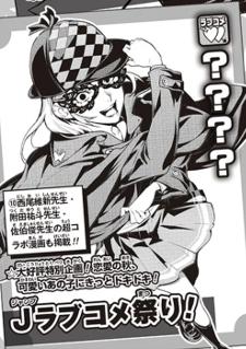 NisiOisiN Pens One-Shot with 'Shokugeki no Souma' Manga Authors