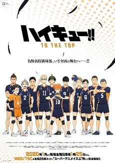 Fourth 'Haikyuu!!' Season Reveals Production Staff, Additional Cast