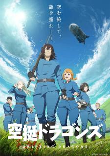 TV Anime 'Kuutei Dragons' Unveils Voice Cast, Additional Staff