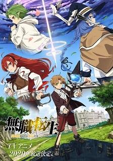 Mushoku Tensei: Isekai Ittara Honki Dasu Season 2