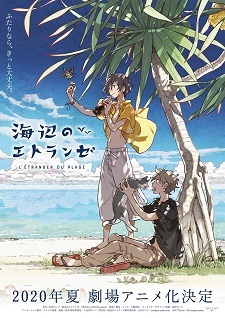 Anime List Summer 2020.Bl Manga Umibe No Etranger Gets Anime Film In Summer 2020