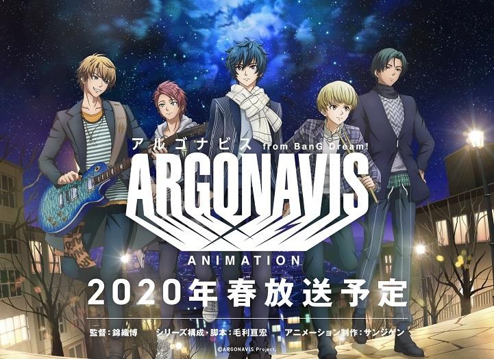 Resultado de imagen para argonavis anime