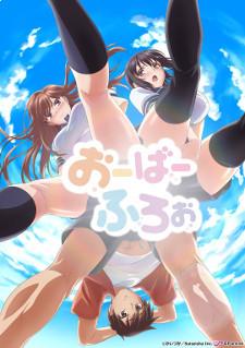 Manga 'Overflow: Iretara Ofureru Kyoudai no Kimochi' Gets TV Anime