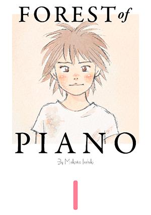 PianoForest
