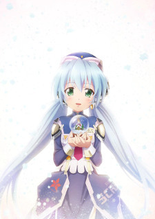 Crowdfunding Campaign Announced for 'Planetarian' OVA Episode