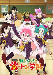 TV Anime 'Murenase! Seton Gakuen' Announces Cast and Staff