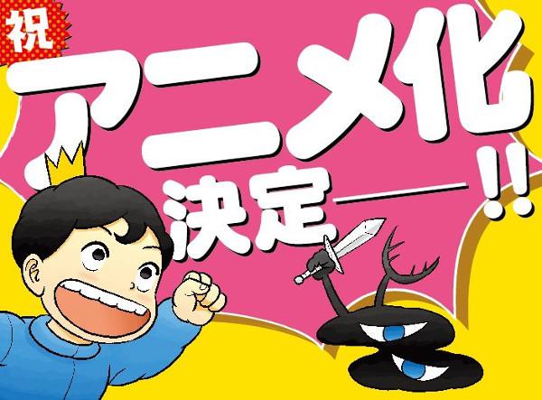 Anime Releasing in 2021 - October
