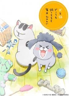 Main Cast and Staff Announced for 'Inu to Neko Docchi mo Katteru to Mainichi Tanoshii'