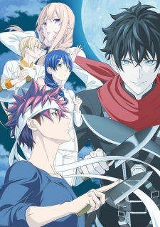 PV Collection for Mar 16 - 22