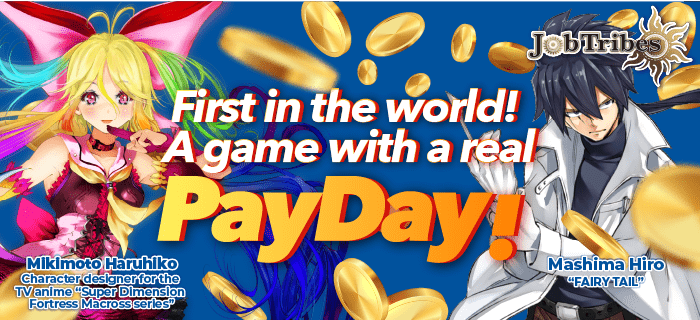 the First Play-to-Earn Game