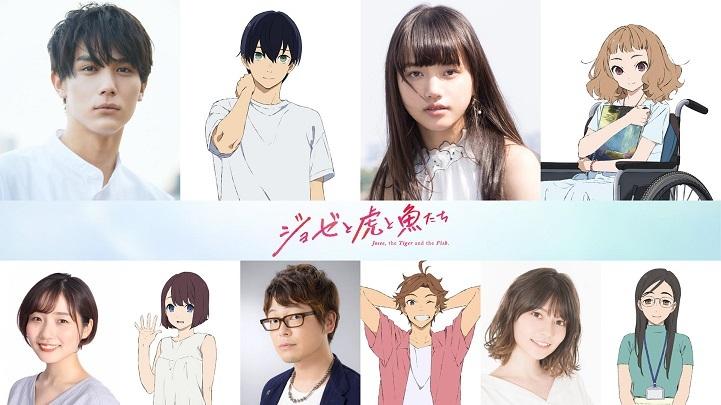 Josee to Tora to Sakana-tachi' Reveals Cast, Production Staff ...