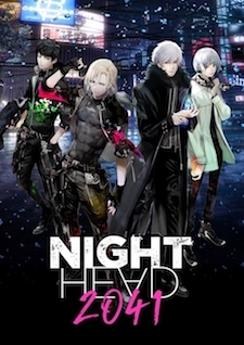Drama Series 'Night Head' Adapted for New TV Anime in Summer 2021