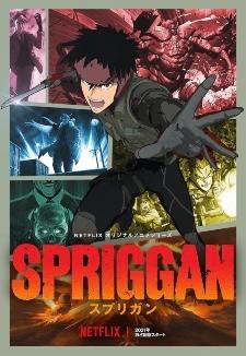 New 'Spriggan' Anime Reveals Additional Staff