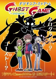 'Digimon Ghost Game' TV Anime, New 'Digimon Adventure 02' Movie Announced