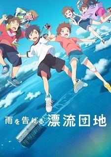 Studio Colorido Produces 'Ame wo Tsugeru Hyouryuu Danchi' Original Anime Film