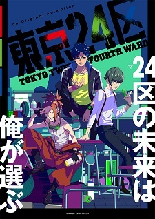 Aniplex Unveils 'Tokyo 24-ku' Original TV Anime for Winter 2022